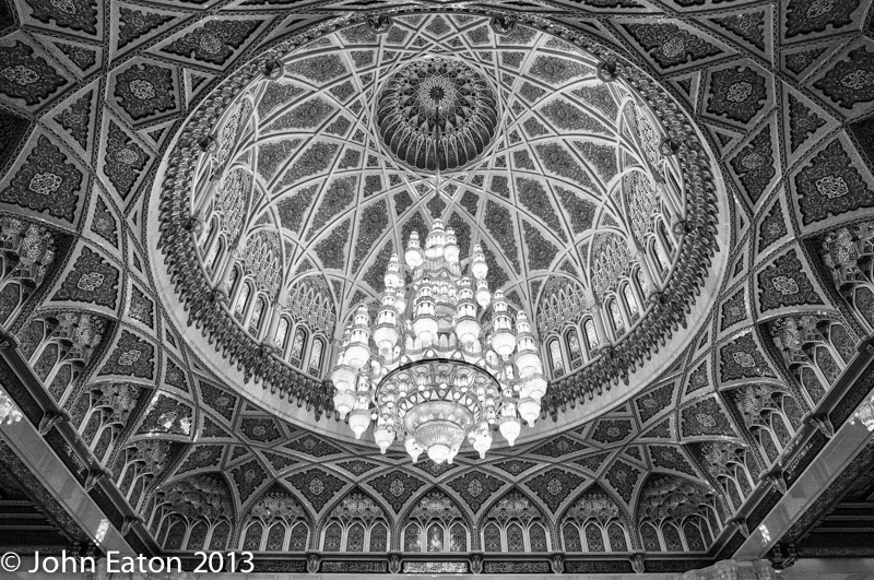 Great Hall Dome