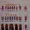 Pink Palace, Venice (sold)