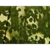leaf shads
