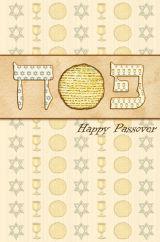 Pesach Card