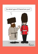 Blank - Grenadier chossid