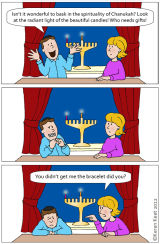 Chanukah Gift - or not