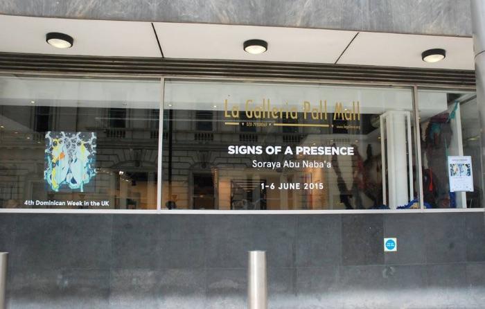 Example of applied window vinyl (street window onto Pall Mall)