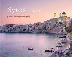 Syros Cover