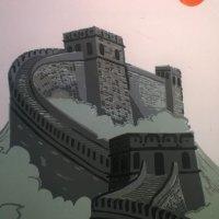 Great Wall II