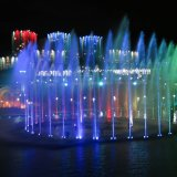 Stunning Fountains in Ankara