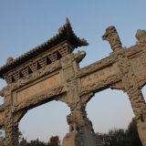 Jinan Gateway