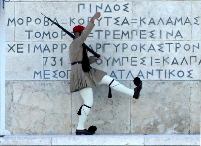 Greek Soldier changing guard, Athens