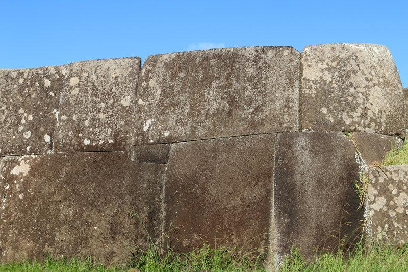 Precision stonemasonry at Vinapu, similar to Sacsayhuaman in Peru