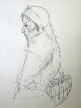 Peasant fisher woman