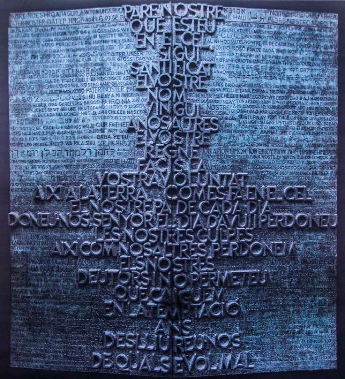 The Lords Prayer in Sagrada familia