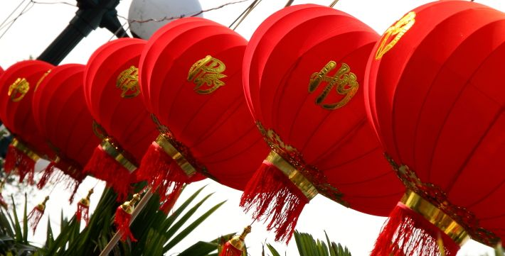 Lanterns for Tet