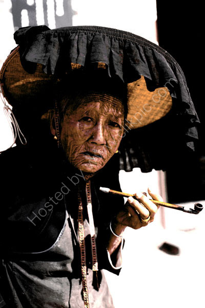 Chinese Smoker