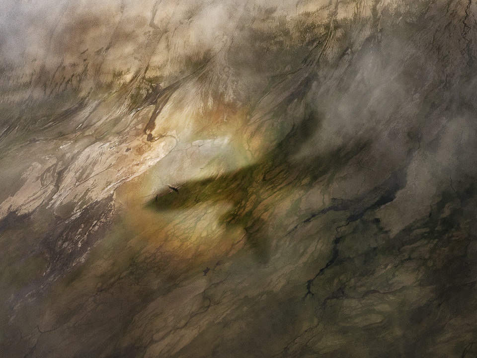 A Brocken Spectre
