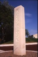 Tacchi Morris Standing Stone