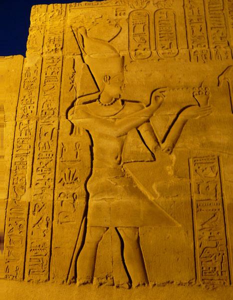 Temple detail (2)