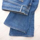 Jeans with 'magic hem'