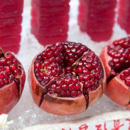 Pomegranate on display
