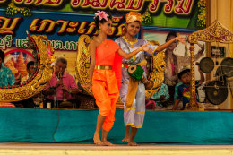 Thai Dancing and musicians