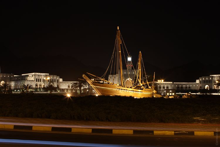 Albustan Palace Hotel Roundabout