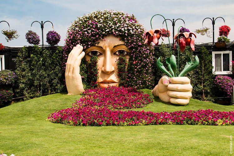 Dubai Miracle Garden .