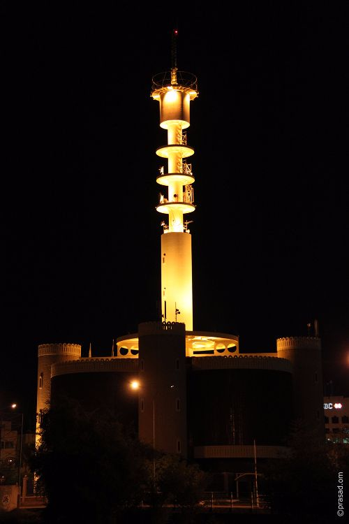 Telecom Tower aka GTO tower