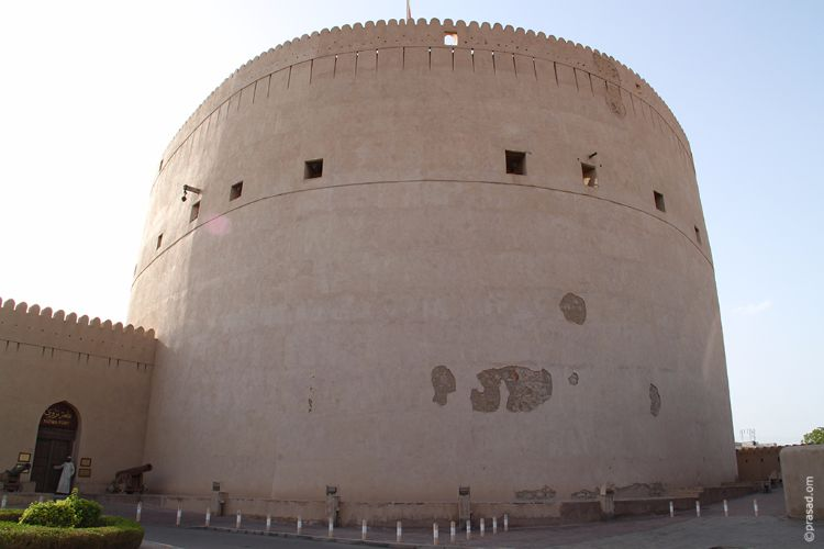 Niswa Fort