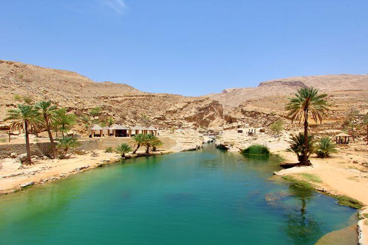 Wadi Bhani Khalid