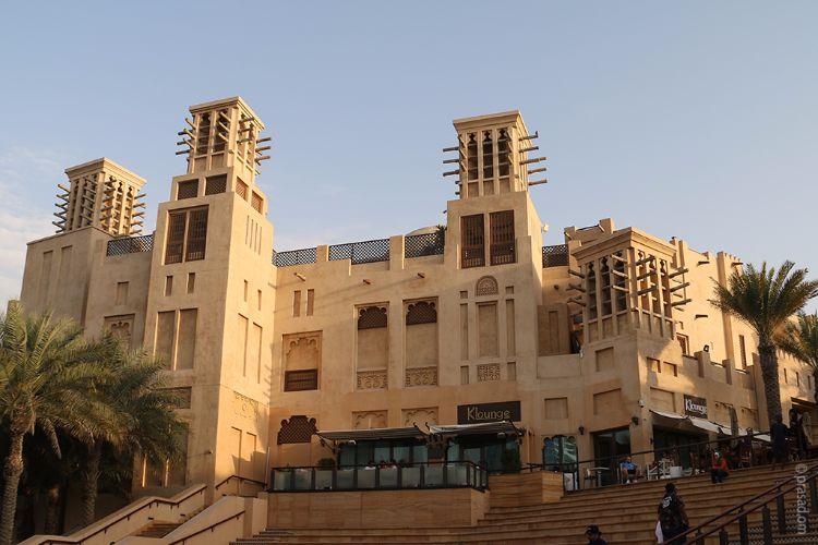 Medinat Jumeira Dubai