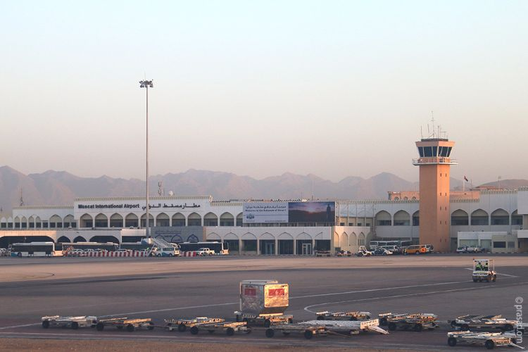 Muscat International Airpot
