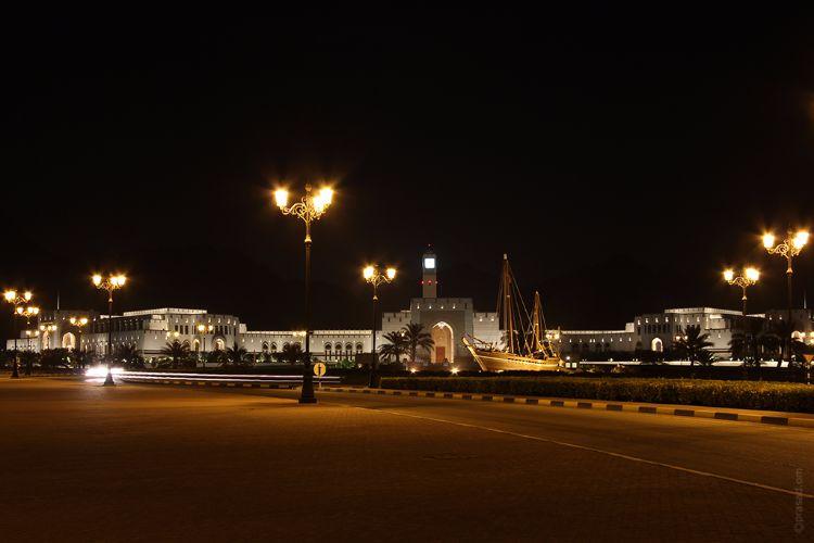 Oman's Majlis Al Shura