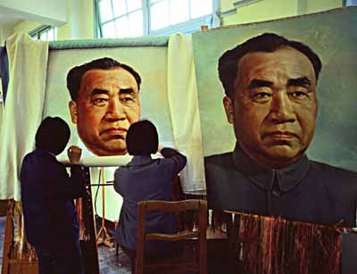 Portrait making, China