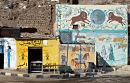 Roadside, near Hatshepsut Temple, Luxor