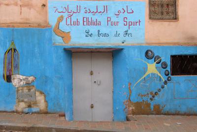 Moroccan gym