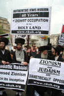 Zionism and Judaism are diametrically opposed
