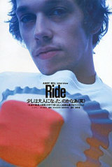 Ride - Andy Bell