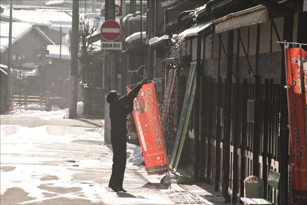 Takayama snow clearence