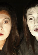aya nakamura urashima taro rouge28 theatre