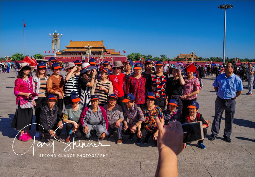 Team Photo at Tiananmen