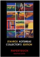 COLLECTOR'S EDITION STAVROS KOTSIREAS