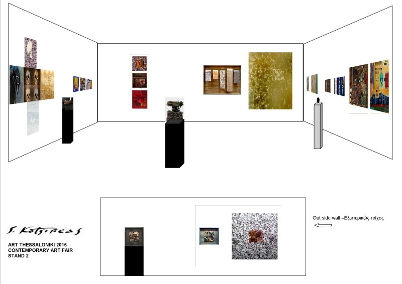 CHili Art Gallery Art Thessaloniki STAND 2