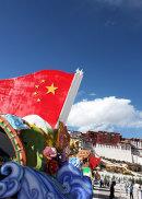Communist Parade (2015)
