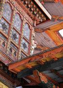 Dzong Two (2015)
