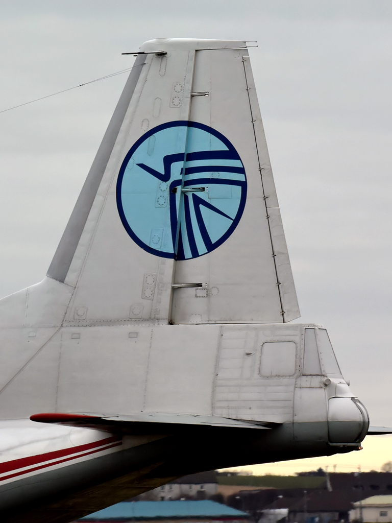 Meridian   Antonov  AN-12BK