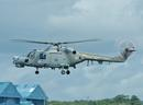 Royal Navy Westland Lynx HMA8 XZ726
