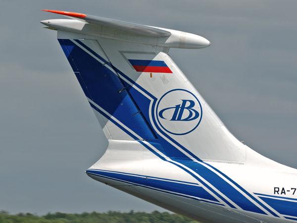 Volga-Dnepr  Ilyushin  Il-76TD-90VD