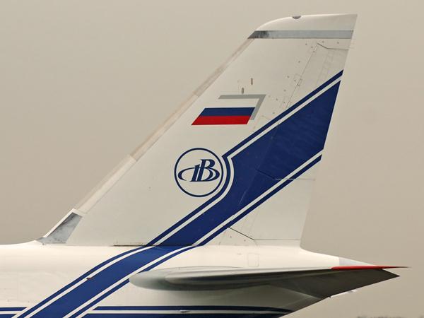 Volga-Dnepr Russian International Air Cargo    AN-124-100(U)