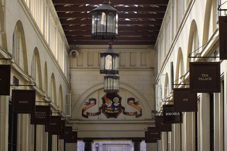 Between the Halls