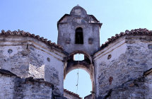 Church in Old Samos Town Dated 1799.(b)