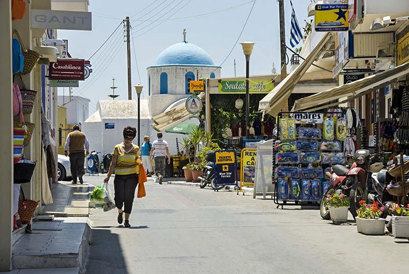 Naxos Town Centre